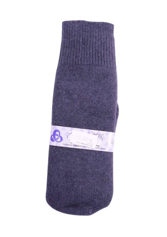 ARYÜN - Aryün Yün Çorap | Füme