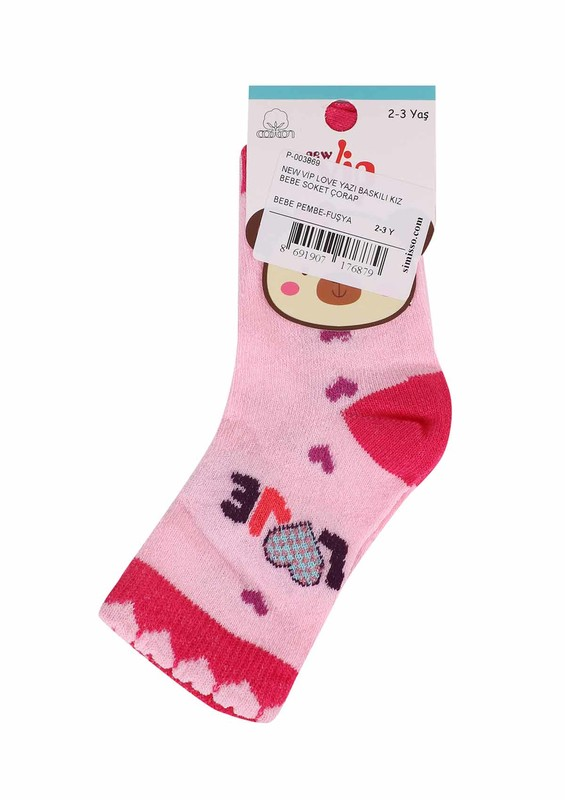 SİMİSSO - New Vip Soket Çorap 508 | Pudra