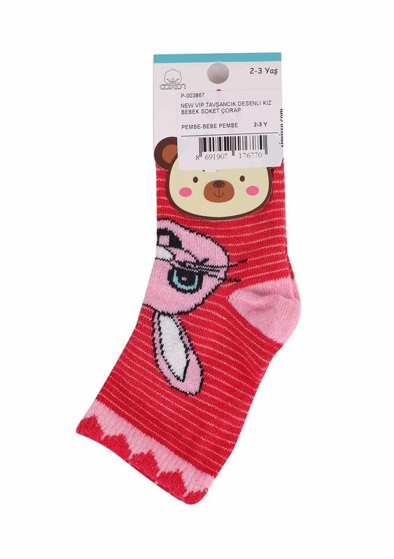 SİMİSSO - New Vip Soket Çorap 506 | Somon