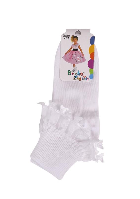 BERKA KİNG - Berka King Çorap 832 | Beyaz