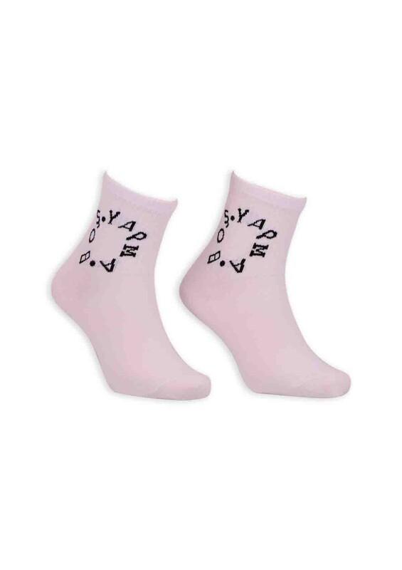 SİMİSSO - Boş Yapma Desenli Kadın Soket Çorap | Beyaz