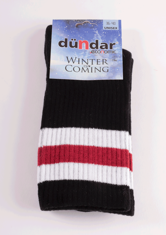 DÜNDAR - Dündar Desenli Havlu Çorap 8504 | Siyah