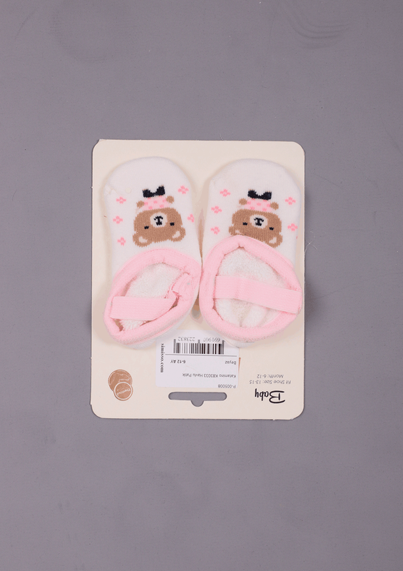 KATAMİNO - Katamino Havlu Patik Çorap 83021 | Beyaz