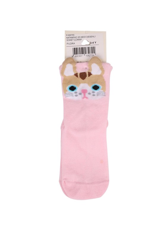 KATAMİNO - Katamino Soket Çorap 5402 | Pudra