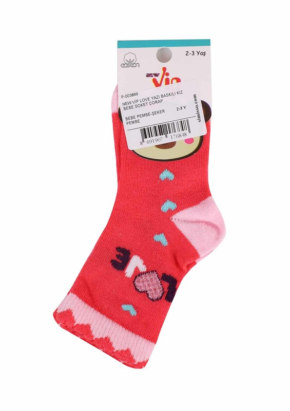 NEW - New Vip Soket Çorap 508 | Pembe