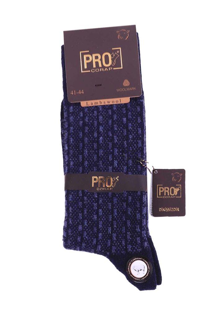 Pro Yün Çorap 13612   Lacivert